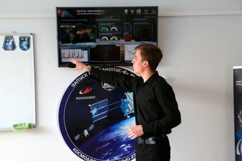 Студенты АмГУ смогут в режиме реального времени следить за космической...