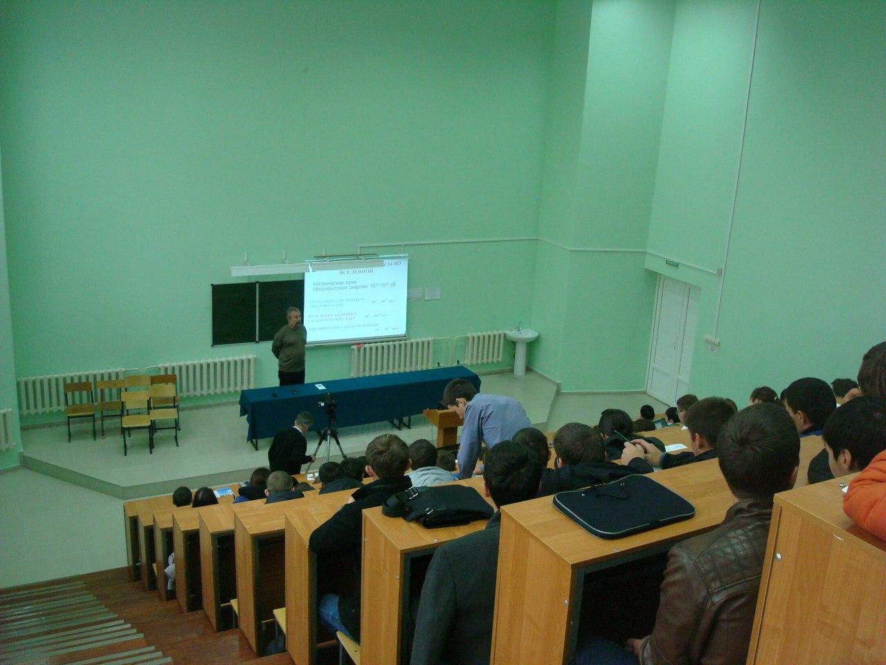 """О проведении 11-ой молодежной научной школы-конференции """"Исследования ..."""